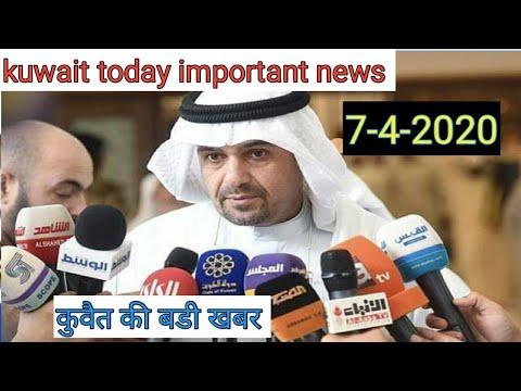 Kuwait today news about  jleeb al shoyakh mahebula,curfew 5pm to 6am,kuwait latest news,kuwait,city