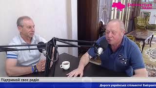 З народним депутатом України Юрій Загородній говоримо про помітні події тижня