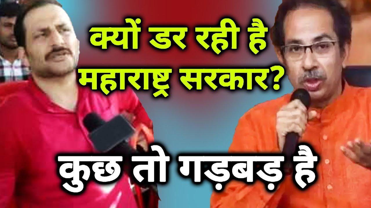 Breaking News: Sushant Ke Bhai Ne Uthaye Sawal, Kyon CBI Se Dar Rahi Hai Maharastra Sarkar