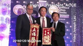 Irwin Li, ACCE, 20160120