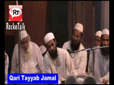 Qirat e Quran part 1 by Qari Tayyab Jamal in Jalsa Jama Masjid Moradabad U.P