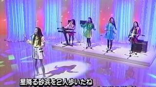 観月ありさ Happy wake up 1994-10-02