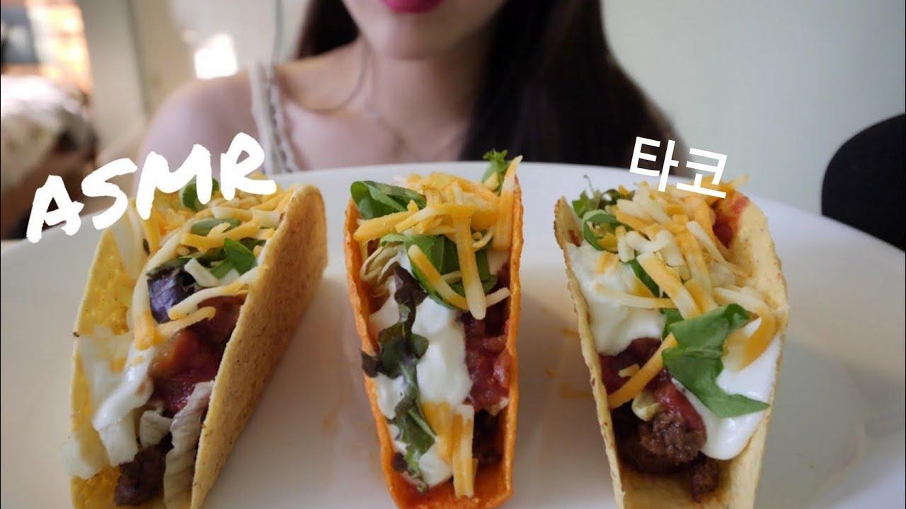 Asmr Crunchy Tacos Eating Sounds Eating Show No Talking Yoojin Eats