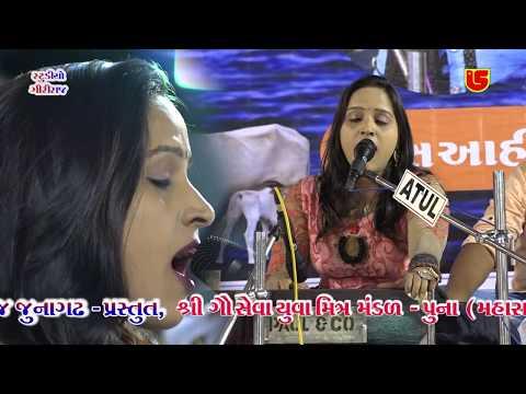 10-Pune (Maharastra) - 2018    Rekha Vala    Eak Taro Aadhar Bhagvati Ma