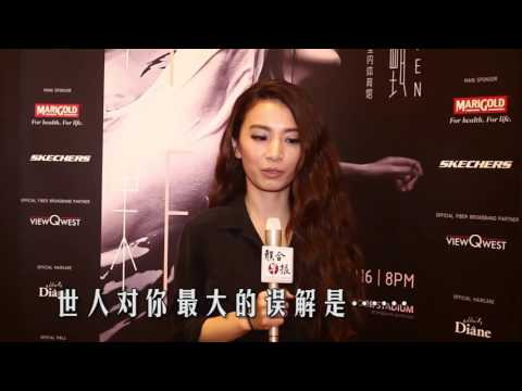 20160305 Hebe Backstage Interview (Lian He)
