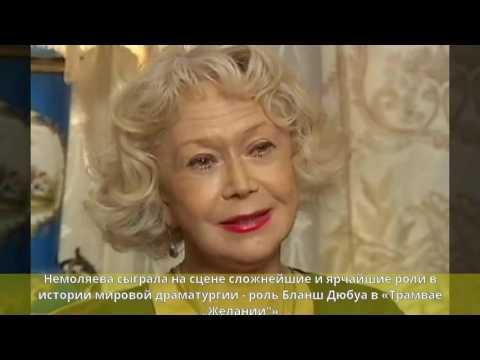 Немоляева, Светлана Владимировна - Биография