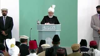 Friday Sermon: 23rd March 2012 (Urdu)
