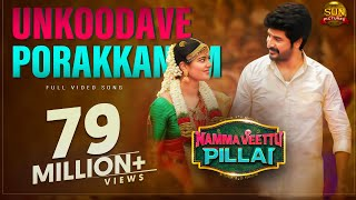 Unkoodave Porakkanum - Full Video Song | Namma Veettu Pillai | Sivakarthikeyan | Sun Pictures