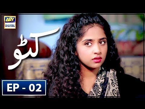Katto - Episode 2 - 22nd March 2018 - ARY Digital Drama