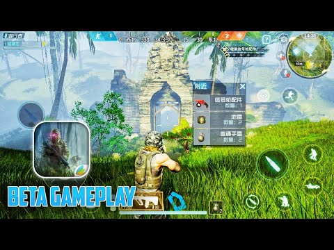 HUNTED : CBT Beta Gameplay [Android&IOS]