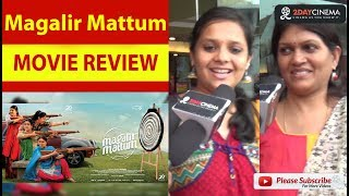 Magalir Mattum Movie Review | Jyothika | Saranya - 2DAYCINEMA.COM