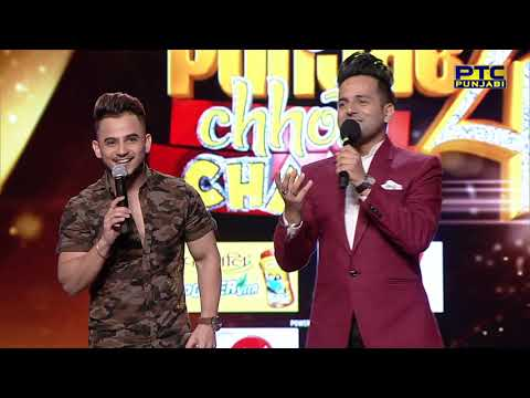 Studio Round 08 | Millind Gaba | Ranbir Singh | Elimination Day | VOP Chhota Champ 4 | Full Episode