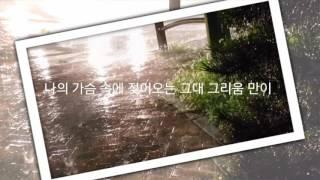 별이 진다네(가사)-여행스케치