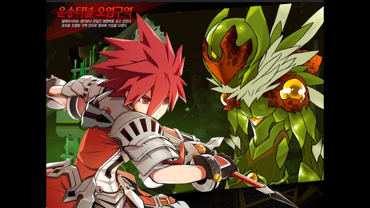 Elsword Kr Lord Knight 4 X Game Play With New Alterasia Set Youtube