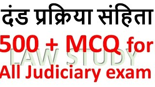 CRPC MCQ FOR  PCS (J) APO, law officer & ALL Judicial exam