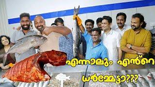 ധർമ്മജൻ്റെ കടയിൽ നിന്ന് പുന്നാര മീൻ  വാങ്ങി ഗ്രിൽ ചെയ്തു എബിൻ ചേട്ടനും പിന്നെ ഷെമീരും | Big Fish