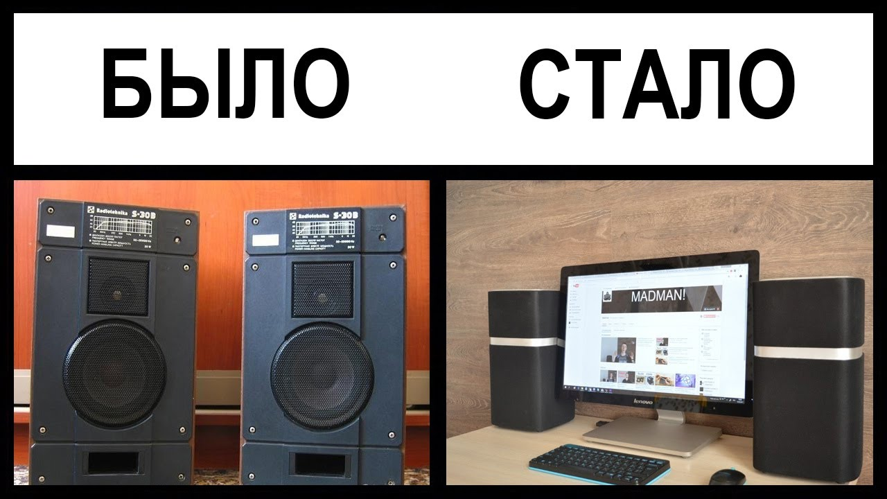 На сайте technopark. Ru вы можете: купить акустическую систему в интернет магазине в москве с доставкой,; узнать стоимость акустических систем: цена самая низкая,; оформить онлайн кредит на все товары. Продажа акустических систем с гарантией и возможностью обмена или возврата.