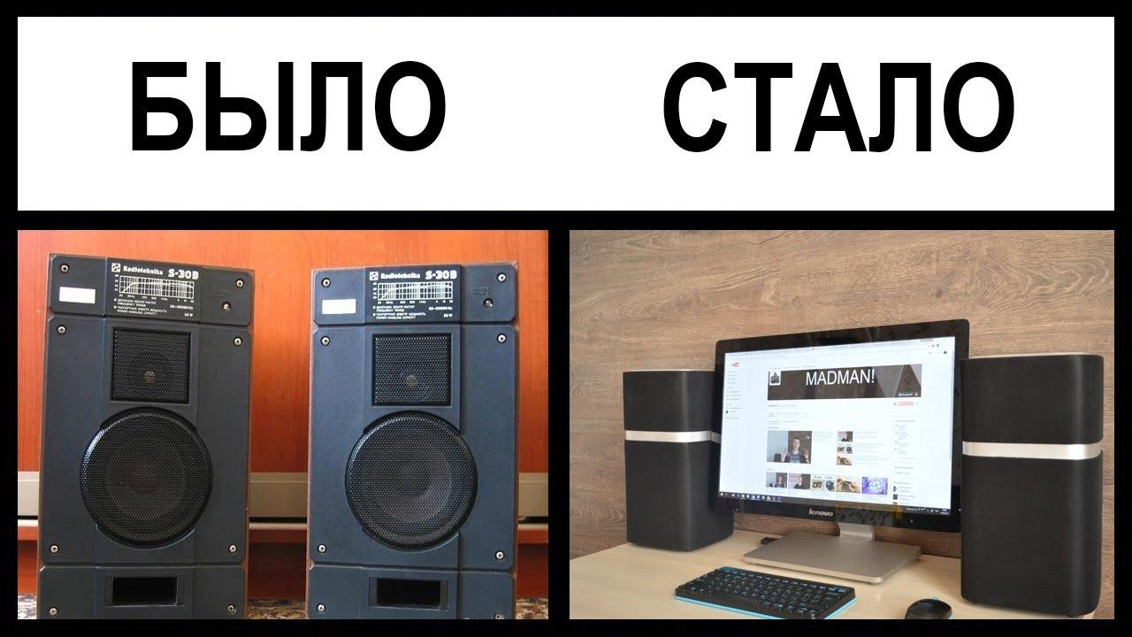 Отечественная акустика, radiotehnika s90, радиотехника s90, колонки орбита 35ас 016, ас кливер 75ас, электроника 033, вега 50ас 106.