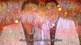 ลูกผู้ชายตัวจริง - ฉัตรชัย มงคลทอง【OFFICIAL MV】