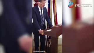 Совет депутатов 28.02.2018г
