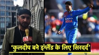 Harbhajan Takes a Dig At English Batting, says bowling machines can't replicate Kuldeep   Sports Tak