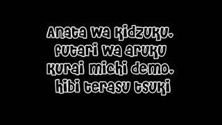 Download Chiisana Koi No Uta  Lyrics
