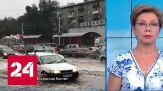 """""""Погода 24"""": в Омской области в августе возможны заморозки и гололедица"""