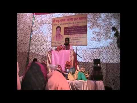 Shri Ragvendra ji Maharaj program shrimad bhagwat katha