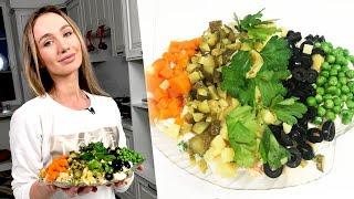 Праздничный салат с белой рыбой НОВОГОДНИЙ РЕЦЕПТ