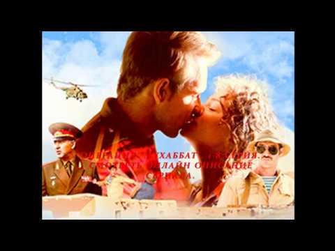 мистика русский кино 2016