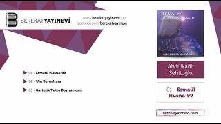 Abdulkadir Şehitoğlu - Ulu Dergahına