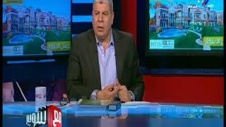 شوبير يدافع عن شريف إكرامي ويحذر من حملات ضده وكوبر في حالة خسارة مصر أمام غانا