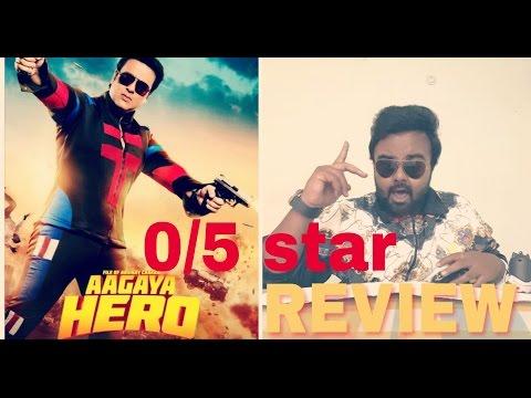 Aa Gaya Hero 2017hindi movie review 0/5 star / india / GOVINDA WHY DID U DO THIS ???? /