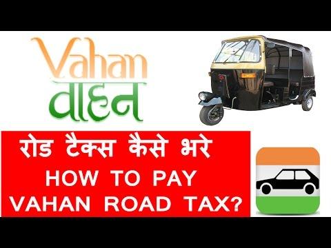 How to pay Road Tax online अपने वाहन का भुगतान कैसे करते है - Hindi 2017-DNA