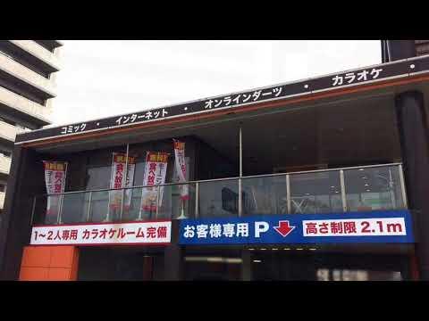 松江 快活 club 島根県で公表されたインターネットカフェはどこ?休業要請に応じず