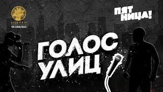 Айбек Кабаев, лучшее выступление на шоу