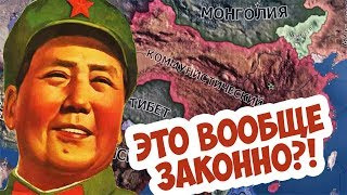 Как Захватить Китай за 1 День?! Hearts Of Iron 4!