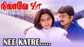 Nee Kaatru Naan Maram...   Tamil Movie   Nilave Vaa   Movie Song