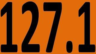 КОНТРОЛЬНАЯ 153 АНГЛИЙСКИЙ ЯЗЫК ДО АВТОМАТИЗМА УРОК 127 1 Уроки английского языка