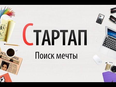 ИНВЕСТИЦИИ В СТАРТАПЫ  КРАУДФАНТИНГ IPO и ICO