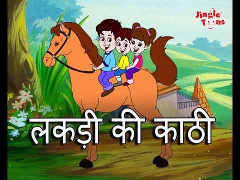 Lakdi ki kathi | Nani Teri Morni & Popular Hindi Children Songs | Animated Songs by JingleToons
