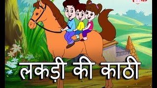 lakdi ki kathi nani teri morni popular hindi children songs animated songs by jingletoons