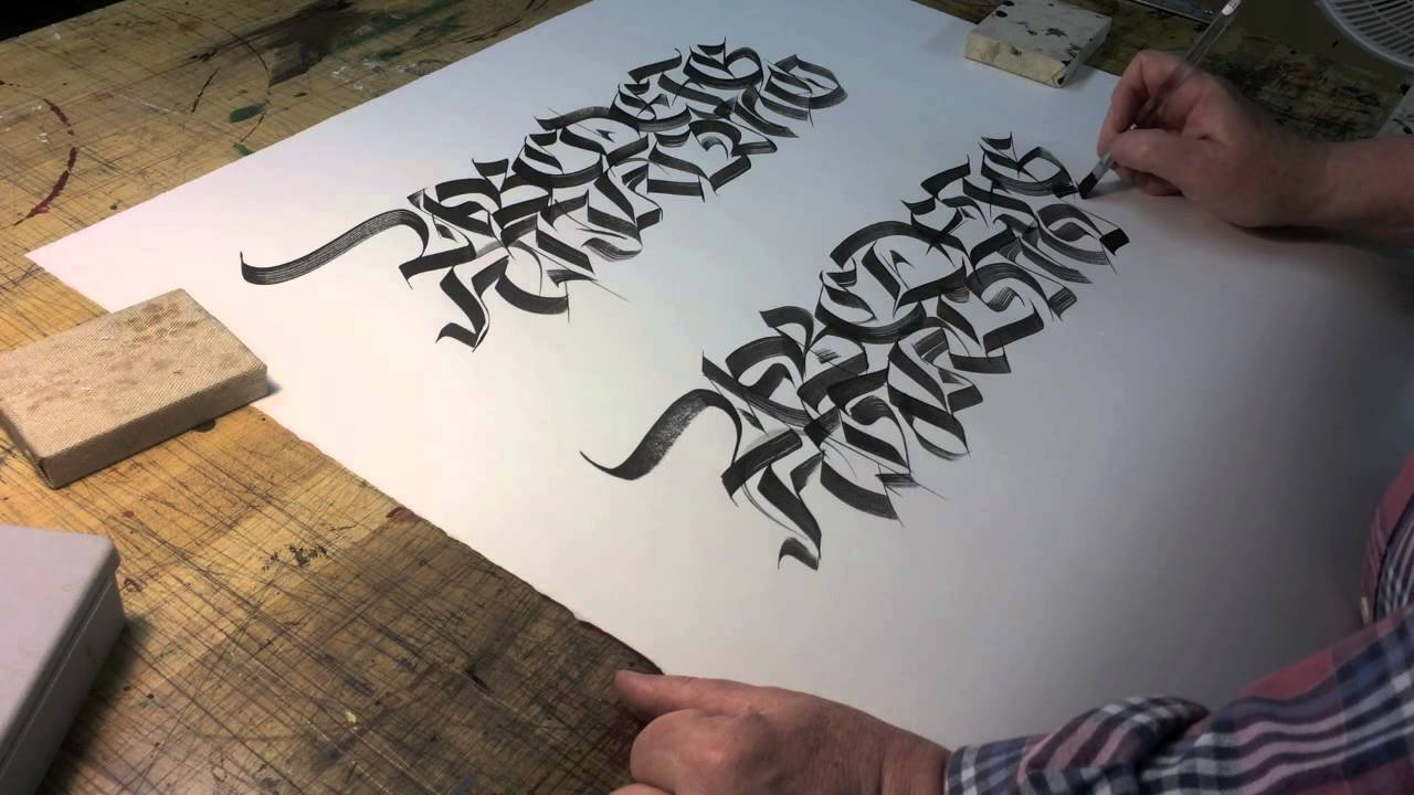Calligraphy brush fraktur youtube Calligraphy youtube