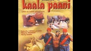 Video Kaalapani 1996 Malayalam DVDRip- Quality print( Encoded by Bibin Yesbee)(Jithin Joseph) download MP3, 3GP, MP4, WEBM, AVI, FLV Agustus 2018