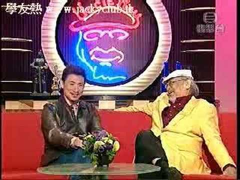Jacky Cheung Interview - by Uncle Ray 2004-10-30 (3 of 3)