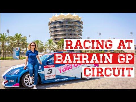 A day Racing on Bahrain's Formula 1 GP track !! |