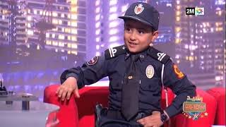 حوار شيق رفقة الطفل ياسر الذي جسد دور شرطي خلال استقباله في برنامج