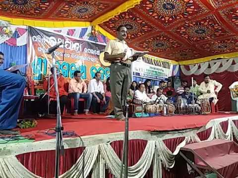 Lagena Lagena Ranga by PRABODH KUMAR MISRA odia bhajan of Siba Rath.