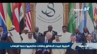قناة الجزيرة فرضت مصطلح الحصار بدلاً عن المقاطعة