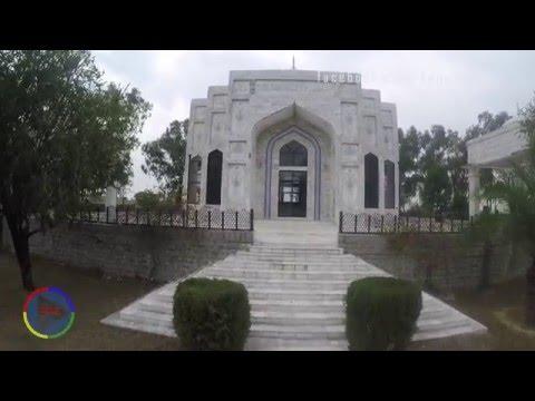 Tomb of Shahab Ud Din Muhammad Ghauri
